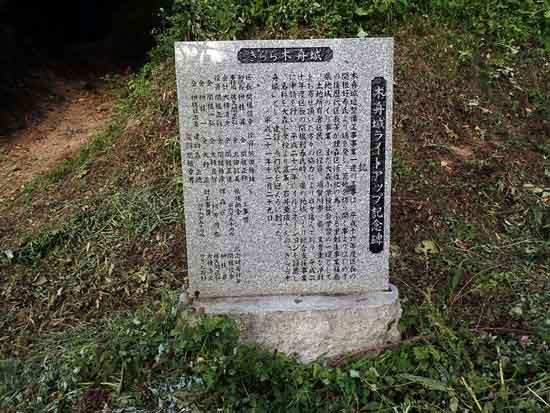 【5】木舟城