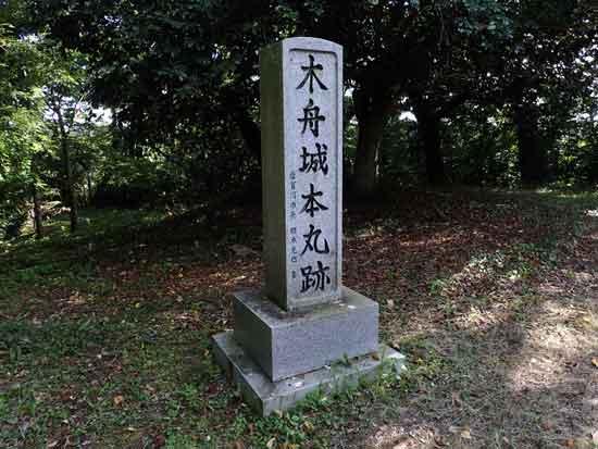 【11】木舟城