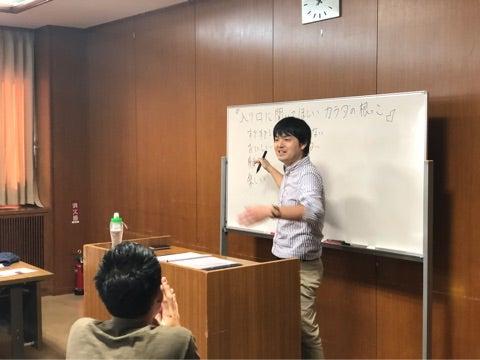 6/5(水)豊田「知っておきたい、女性のカラダ・こどもとの関わり」の記事より