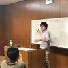 《1月25日(金)横浜 募集中!》ホロソフィースペシャルセミナーの画像