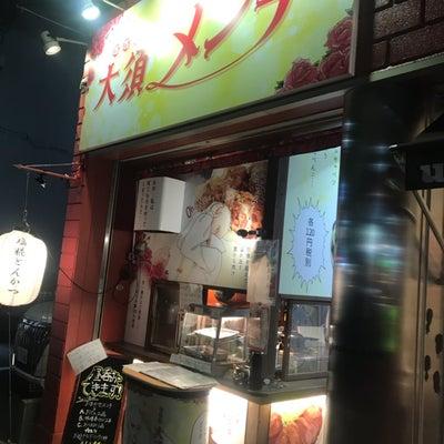 【チャレンジ】メガ盛り丼@大須メンチ 名古屋市 中区の記事に添付されている画像