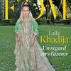 【モロッコ王室】ラーラ・ハディージャ王女11歳 美の成長が止まらない&国王さまありがとうの画像