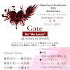 """オーラバCD+BOOK Gate -for """"the Lovers""""-二次予約11/26締切ですの画像"""