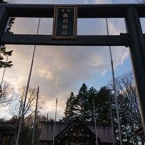 穂別神社~地震の爪跡の記事に添付されている画像