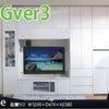 壁面収納テレビボード《すえ木工かパモウナか》の画像