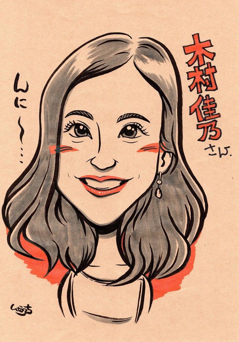 似顔絵修行キレイなおばさんを描いてみよう木村佳乃さん 世界を