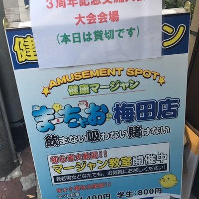 関西マグネット3周年記念イベント♪の記事に添付されている画像