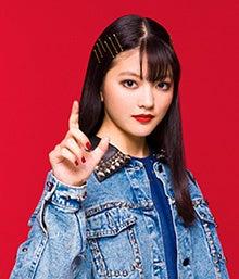 """""""上田理子"""""""