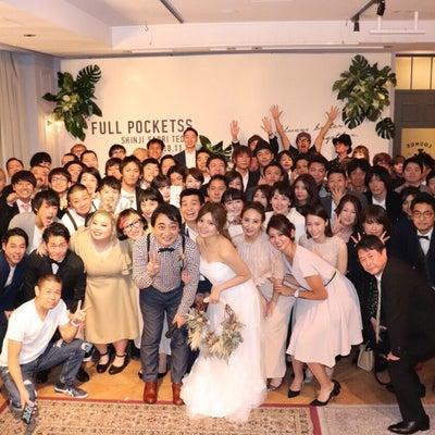 #結婚式の記事に添付されている画像