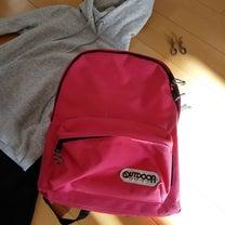 ピンクのリュック♡の記事に添付されている画像