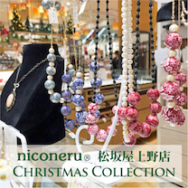 niconeruアクセサリー販売 松坂屋上野店の記事に添付されている画像