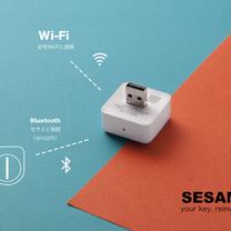 WiFiアクセスポイントが繋がりません。の記事に添付されている画像