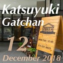 ♬ 12月のGatchan サルサ&ソン イベント情報@京都/大阪/滋賀の記事に添付されている画像