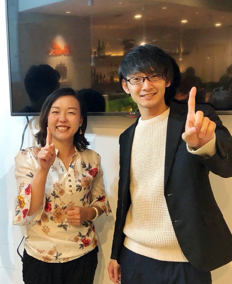 ペライチ上田和貴と小野舞子