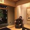 赤坂 日本料理 紫芳庵♪の画像