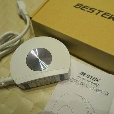 一家に一台あると助かる♪ USB充電器 4ポート 急速充電の記事に添付されている画像