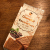 カルディ史上最高にうまいと話題の「 クーベルチュールチョコレートコーヒーケーキ」の画像