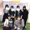 衛生管理士講習会|ネイル資格|フェリス|ネイルスクール東京の画像