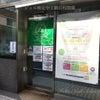 ジェル検定|中級・上級|フェリス|ネイルスクール東京の画像
