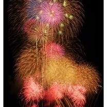 【立川南口 九州郷土料理 個室居酒屋】昭和記念公園花火大会!冬開催の記事に添付されている画像