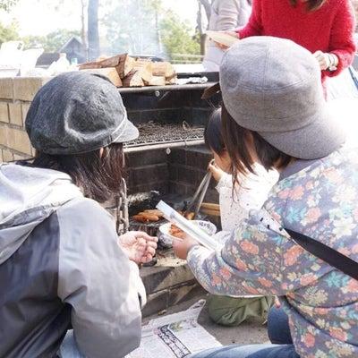 たき火で焼き芋を焼こうの会【鶴見緑地公園】の記事に添付されている画像