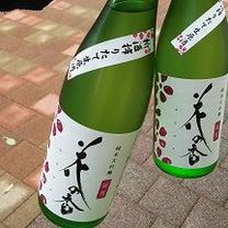 花の香桜花しぼりたては飲むべき!!の記事に添付されている画像