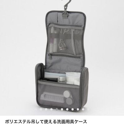 京都に行くよ~持っていくスキンケア~の記事に添付されている画像