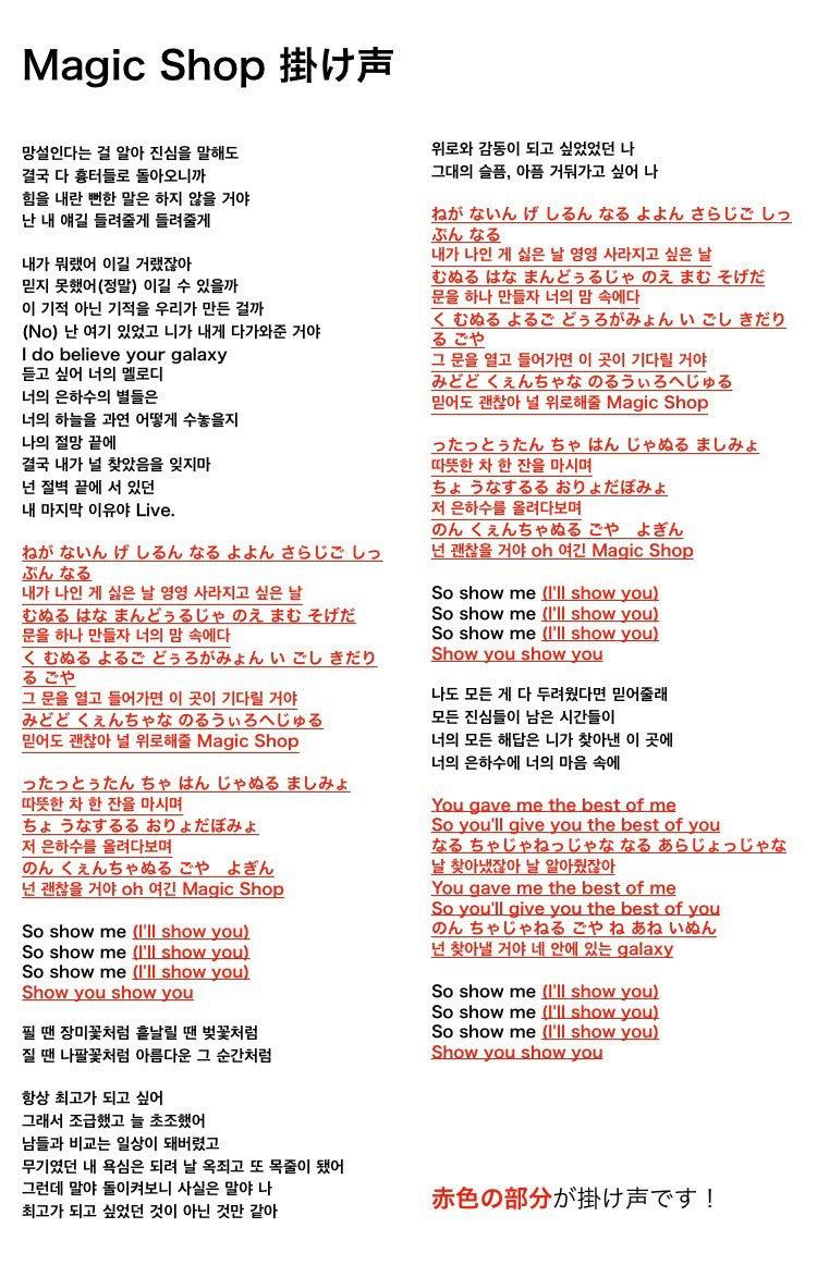 韓国 語 テヒョン キム