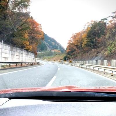 マジックゼオの里 島根県に行って来たの記事に添付されている画像
