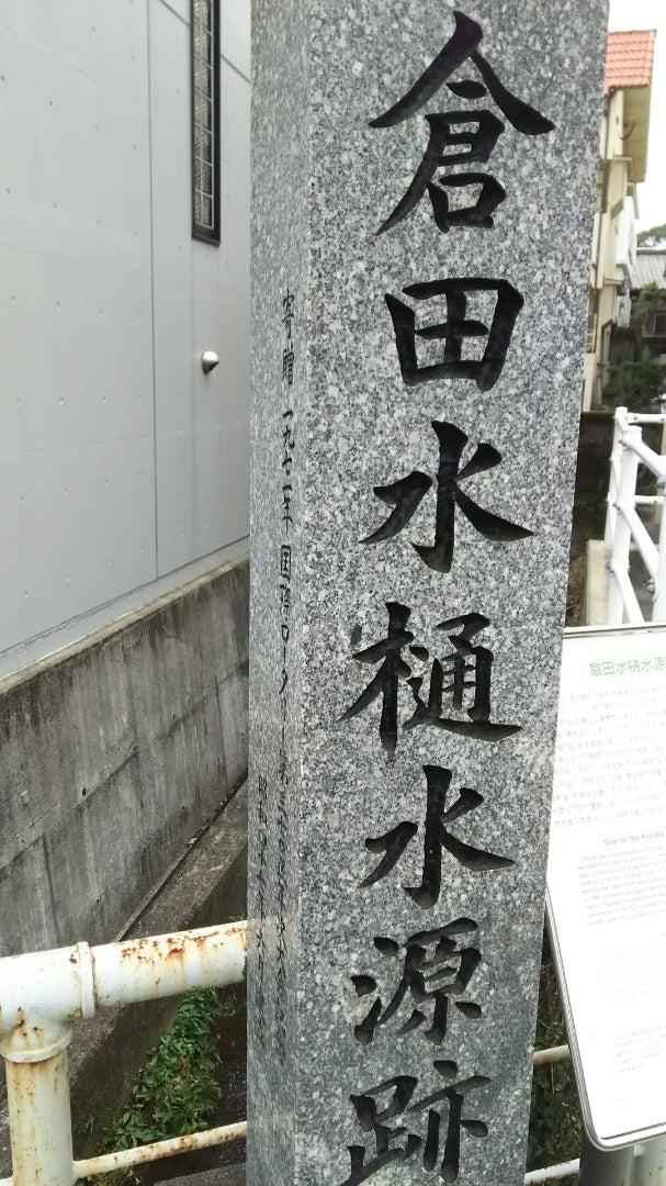 ベイサイドマラソンの後で)長崎の肥前鳥居を求めて⑨   小さな幸せと長崎♡
