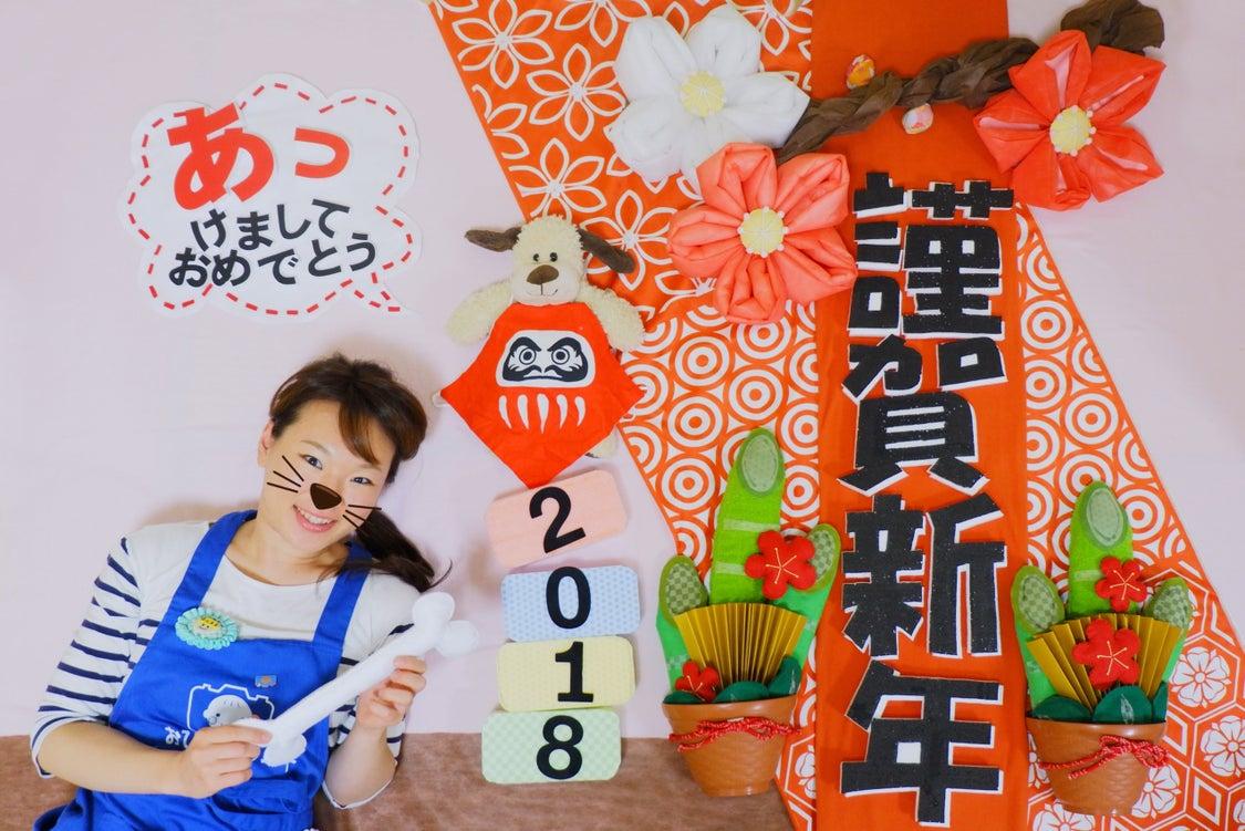 【2018講師アワードエピソード】ふじもとめぐみの記事より
