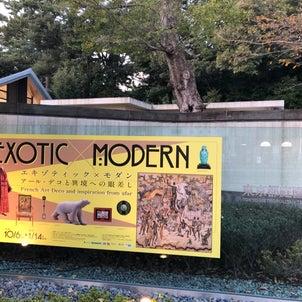 夜の庭園美術館の画像