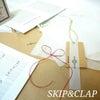 SKIP&CLAPのこだわりの画像