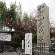 そうだ京都に行こう! その1の記事に添付されている画像