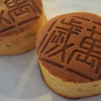 どら焼きも美味しいけど「萬歳」もおいしい@上野 うさぎや。の記事に添付されている画像