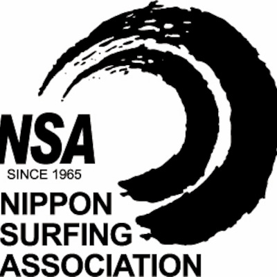 NSA2019年度正会員登録&更新手続き受付中の記事に添付されている画像