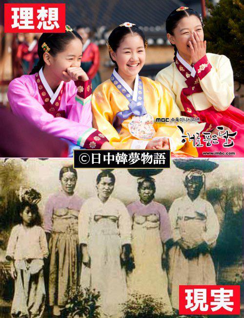 乳 出し チョゴリ ドラマ 韓国の民族衣装は《胸出しチマチョゴリ》ですが韓国ドラマに出てこな...