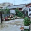 「おばんざいや 神楽」西浜 和歌山の画像