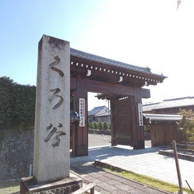 京都府 金戒光明寺の記事に添付されている画像