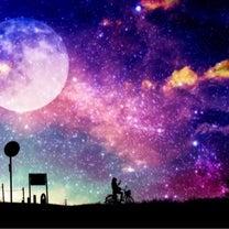 感謝と手放しの満月♡双子座で満月を迎えますの記事に添付されている画像