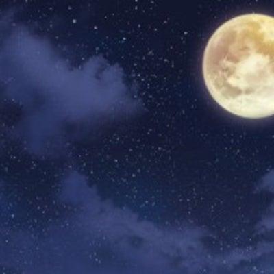 満月です。双子座の 「自分革命」です。の記事に添付されている画像