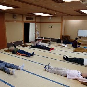 10月21日第23回みやぎ操体の会「二人操体」勉強会終了しました。の画像