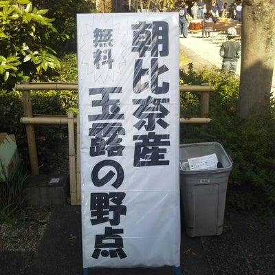 藤枝岡部宿にぎわい祭り【3】の記事に添付されている画像