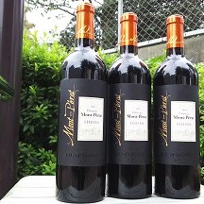 超人気赤ワイン「シャトー・モンペラ2016」!!の記事に添付されている画像
