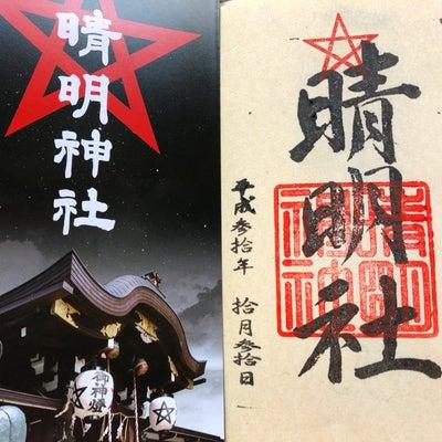 菊澤多門さんの茶話会♡無事に終了致しました!の記事に添付されている画像