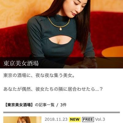 ☆見てねん☆の記事に添付されている画像