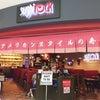 グアム&アメリカスタイルのロール寿司専門レストラン「スシロック」の仰天メニューの画像