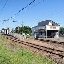 【まったり駅探訪】弘南鉄道大鰐線・千年駅に行ってきました。の記事に添付されている画像