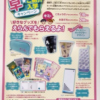 11/23★お知らせ★ 特別無料体験レッスン実施!!の記事に添付されている画像