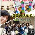 #親勉インストラクターの画像